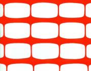 Аварийное / сигнальное ограждение Tenax Labor 50х30 (35х55) рулон 1х50 м
