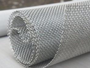 Сетка тканая низкоуглеродистая 2х2х0,4 ГОСТ 3826-82